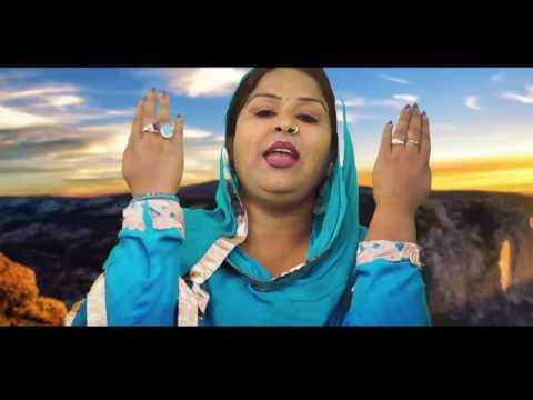 Ajj Janam Dihara | Parveen Noor Kadri | Official HD Video| Punjabi Song 2017