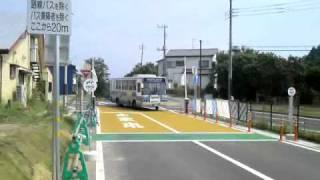 茨城空港連絡バス・かしてつバス専用道に入るバス 四箇村駅にて