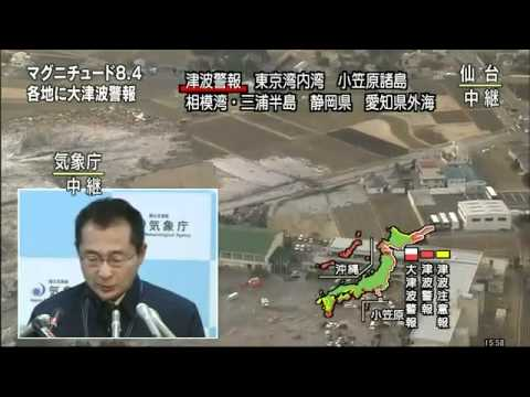 song than khung khiep tan cong FUKUSHIMA 11/3/2011.mp4