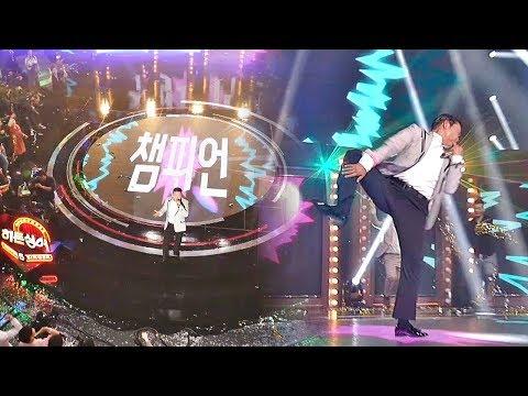 [싸이(Psy) 편 앵콜 - 3] '챔피언(Champion)'♪ 진정 즐길 줄 아는 여러분이 이 나라의 챔피언! 히든싱어5(hiddensinger5) 3회 Mp3