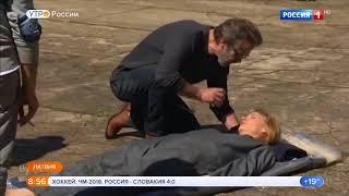 """Фильм """"ГЕРОЙ"""" 2018 С МАШКОВЫМ и ПЕТРОВЫМ. Как снимали."""