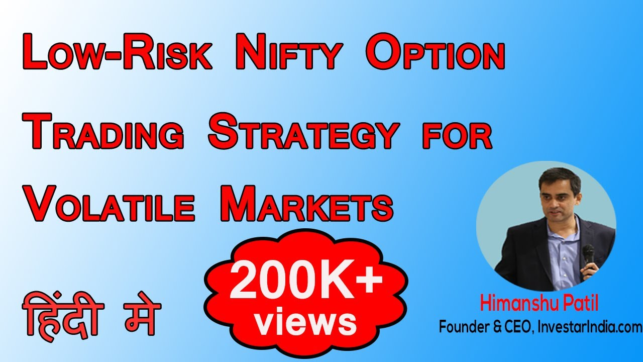 Generate Nifty Options Trading Strategies In A Minute | StockManiacs