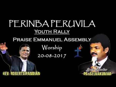 19 Anniversary YOUTH RALLY Worship by Pas SelvaKumar (Messia Ministries, Salem)