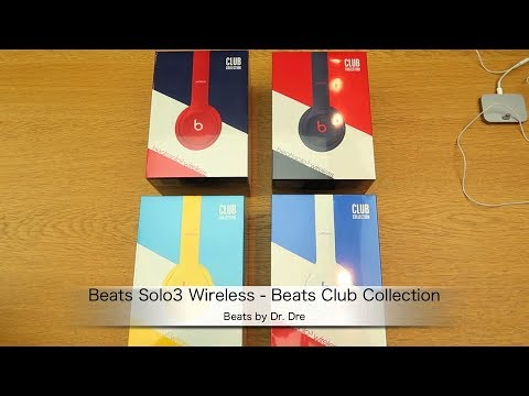 Beats By Dr. Dre「Beats Solo3 Wireless - Beats Club Collection」の製品紹介