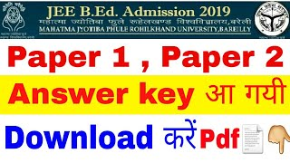 Up bed Answer key 2019