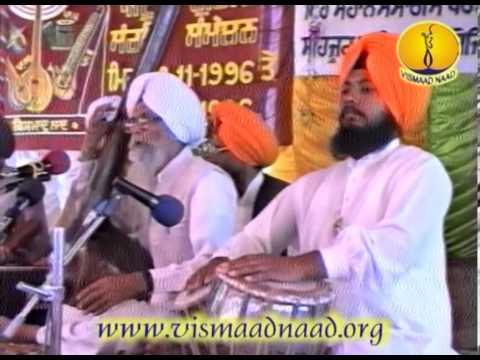 Raag Maru Prof Kartar Singh : Adutti Gurmat Sangeet Samellan 1996
