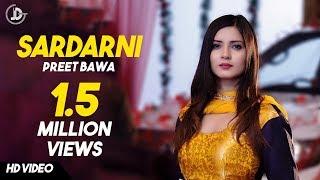 SARDARNI (full song)| PREET BAWA | R GURU | JUKE DOCK | Latest Punjabi Song 2017