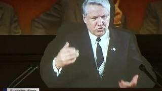 В Екатеринбурге открылся музей первого президента РФ Бориса Ельцина