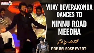 vijay-deverakonda-dance-performance-for-ninnu-road-meedha-song-savyasachi-pre-release-event