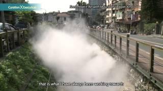 「2004-2011視覺藝術策展專案紀錄影片」04-策展實踐......