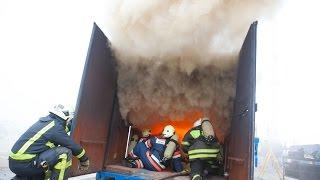 Огневые тренажеры АО