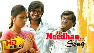 Mundasupatti | Tamil Movie | Scenes | Clips | Comedy | Songs | Needhan Song continues