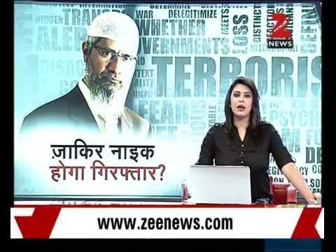 Zakir Naik soon to arrive at Mumbai International airport from Mecca