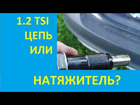 Замена натяжителя Skoda Yeti 1.2 на новый | Replacing the Skoda Yeti 1.2 tensioner with a new one