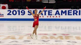 Каори Сакамото. Короткая программа. Женщины. Skate America. Гран-при по фигурному катанию 2019/20