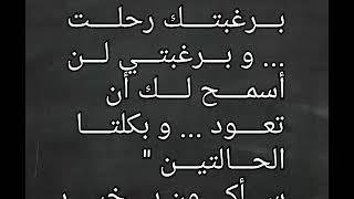 كلام عن عزة النفس عبارات 15 13