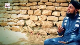 LAB PE AATI HAI - MUHAMMAD BILAL QADRI MOOSANI - OFFICIAL HD VIDEO - HI-TECH ISLAMIC