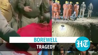 4-year-old boy dies after falling into borewell in UP's Mahoba