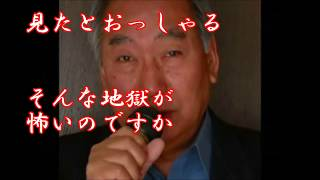 裕次郎さんの歌をカバーしました・・・今、大ブレーク中の浅丘ルリ子さんの...