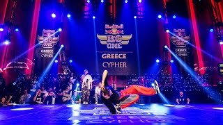 Red Bull BC One Greece Cypher 2015