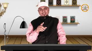 42) Mazdoor ki Mazdoori || Shaikh Sanaullah Madani || Darul Huda