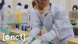 Neo Zone albums | How It's Made | Johnny's Communication Center (JCC) Ep.17