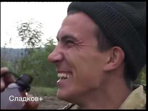 Сладков+ Разведбат на