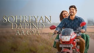 Sohreyan Da Pind Aa Gya | Gurnam Bhullar | Sargun Mehta | New Punjabi Movie | PAGAL | Gabruu