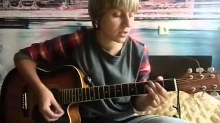 песня под гитару Alena Zhulina  Что же будет завтра