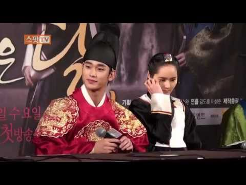 [2.1.2012] The Moon Embracing the Sun press conference | Kim Soo Hyun cut