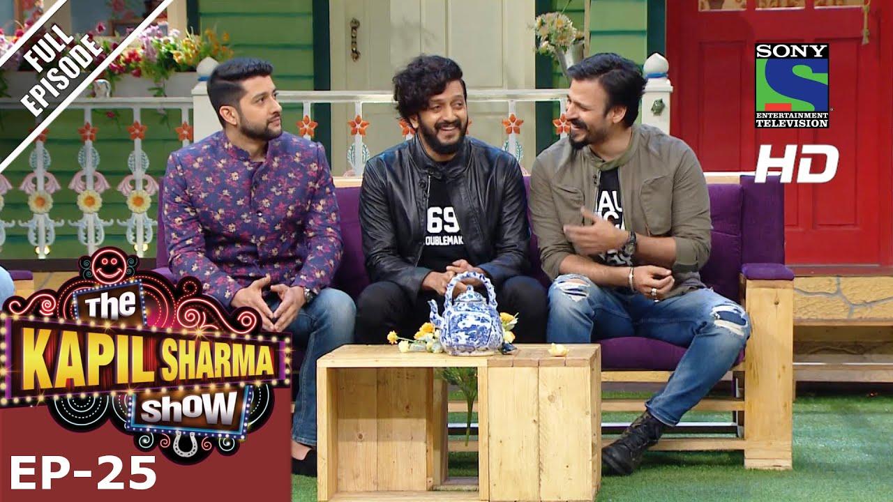 Download The Kapil Sharma Show - दी कपिल शर्मा शो–Ep-25-Great Grand Masti with Kapil–16th July 2016