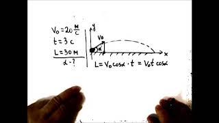 Физика. Решение задач. Движение тела брошенного под углом к горизонту . Выполнялка 16