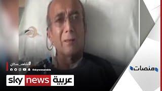 آخر تصريح للطيار أشرف أبو اليسر حول أزمته مع محمد رمضان قبل وفاته  #منصات