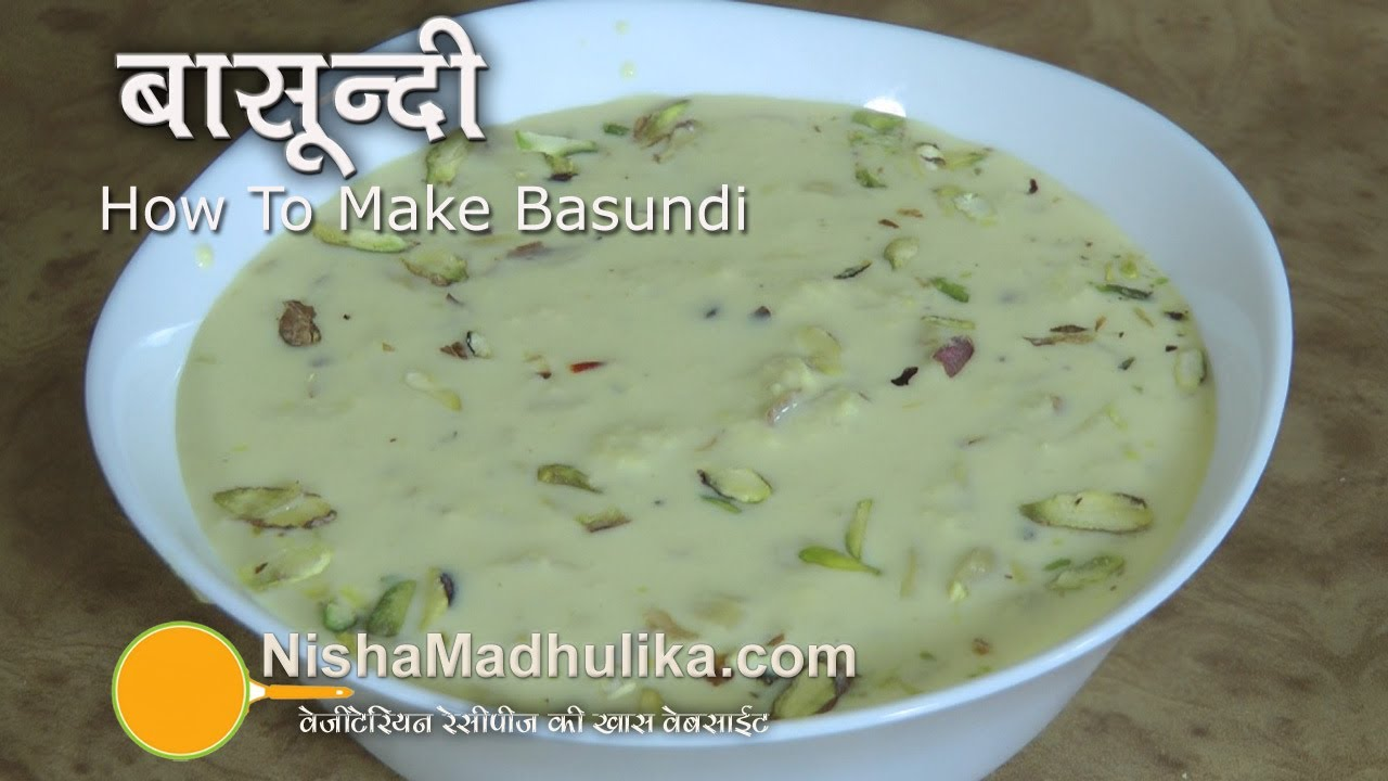 Basundi recipe video how to make basundi basundi receipe youtube forumfinder