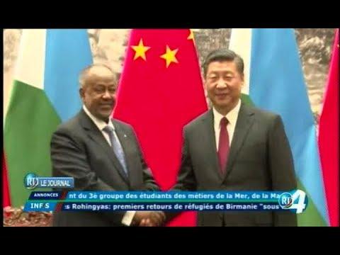 Télé Djibouti Chaine Youtube : JT Arabe du 24/11/2017