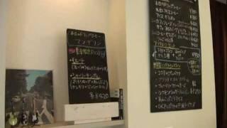 自家製のイングリッシュマフィンとオールドロックが楽しめるカフェです。