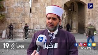 تصاعد انتهاكات الاحتلال للمسجد الأقصى المبارك واعتقال حراسه باستمرار - (5-12-2017)