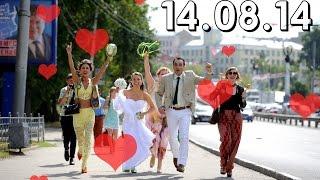 Свадьба Ксюши и Лени 14.08.14