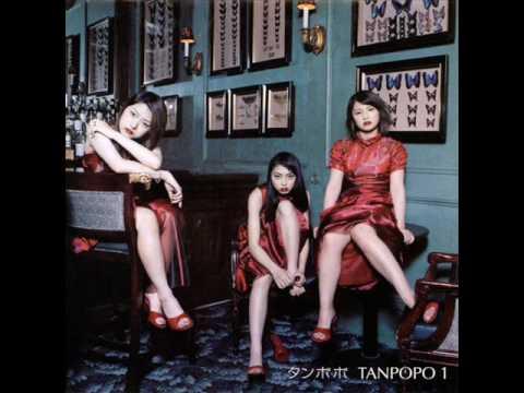 Tanpopo - Tanjoubi No Asa