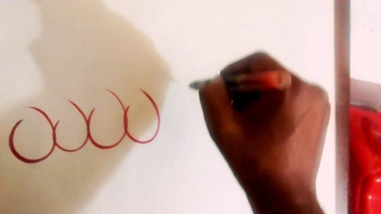 kannada calligraphy