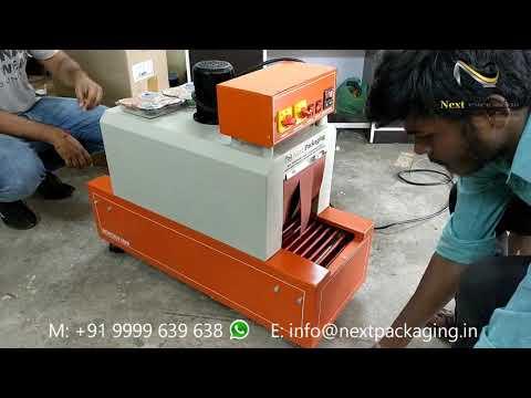 Mini Heat Shrink Tunnel Machine 8 X 8  | Shrink Wrapping Machine