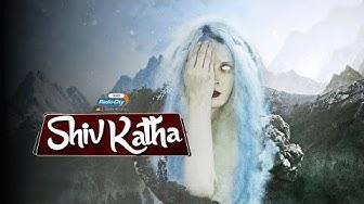 Story OF Mountain Witch | Shiv Katha | Telugu Short Stories