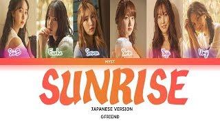 Track : sunrise jp ver album gfriend japan 2nd single release 2019.02.13 genre ballad, dance #gfriend #sunrise #sunrise_jp ★ credits eng da...