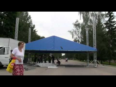 ЗАТО Озерный.avi