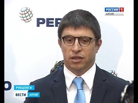 """Президент """"PepsiCo"""" в России открыл в Рубцовске современное производство сыра"""