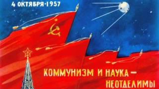 Soviet Music Spaceship captains