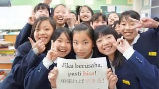 7 Negara Yang Menggunakan Bahasa Indonesia