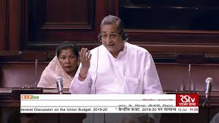 Shri R. K. Sinha on General Discussion on the Union Budget for 2019-2020 in Rajya Sabha