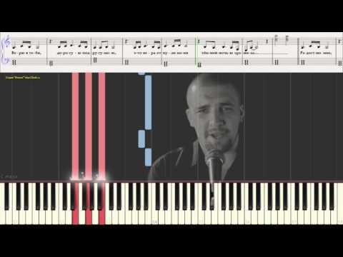 Видеоурок темная ночь на пианино