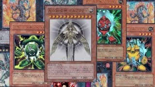 Yu-Gi-Oh! Dueling Network Duel #7 - The Creator God of Light, Horakhty OTK